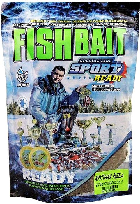 Прикормка для холодной воды FishBait Ready Sport. Крупная рыба, зимняя, 0,75 кг