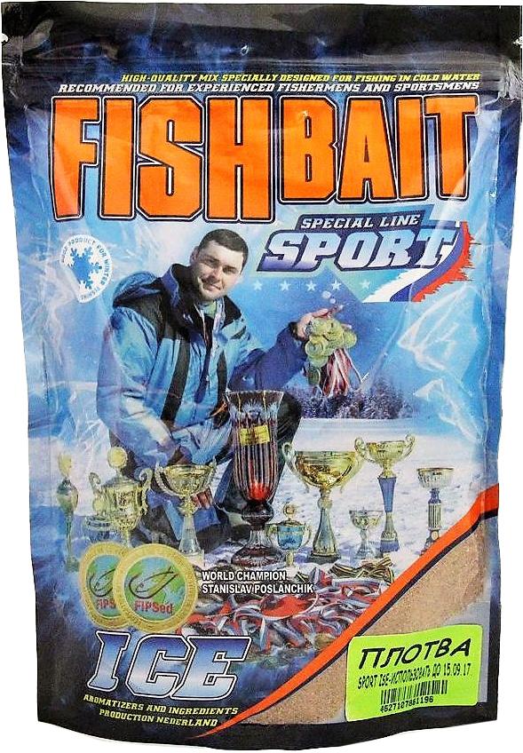 Прикормка для холодной воды FishBait Ice-Sport. Плотва, зимняя, 0,75 кгfbw-9084786Ice-Sport - серия прикормок для холодной воды. Отлично подходит для ловли как в зимний, так и в осенне-весенний периоды. Прикормка упакована в специальный пакет с ультрафиолетовой защитой и оснащенным надежным zip замком, что позволяет использовать ее порционно во время рыболовных сессий и обеспечивает удобное хранение между рыбалками, гарантируя сохранность аромата и оберегая от случайных просыпаний смеси. Особенность этих сухих прикормок заключается в мелкодисперсной смеси, имеющей яркие и интенсивные ароматы, что необходимо при ловле в холодной воде в абсолютном большинстве случаев. Состав прикормки подобран таким образом, что регулируя степень увлажнения можно получить как легкую рассыпчатую и активную прикормку, так и инертную и липкую. Активные всплывающие частицы, в тандеме с оптимальной ароматизацией, активизируют работу прикормки, что позволяет быстро привлечь рыбу с большего расстояния. Плотва: Мелкофракционная смесь высокой активности светло-коричневого цвета с зелеными и красными вкраплениями, имеет интенсивный аромат ванили, ореха и карамели.