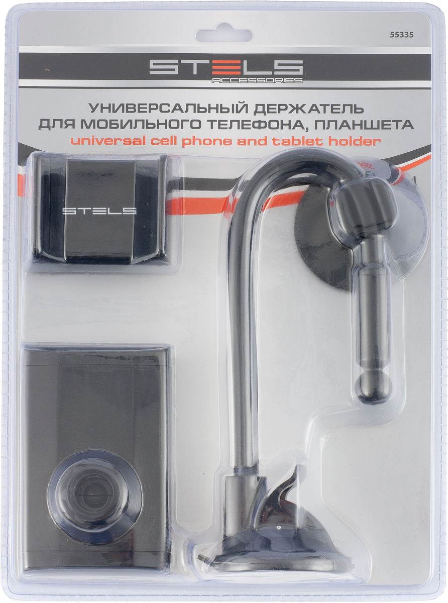 Держатель для телефона и планшета Stels, универсальный, цвет: черный. 5533955335Держатель универсальный Stels, подойдет как для телефонов, так и для планшетов.
