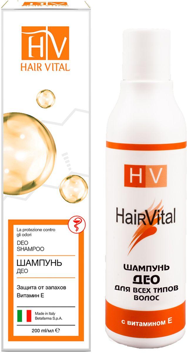 Hair Vital Шампунь для волос Део, 200 мл65032• Дезодорирует, защищает от посторонних запахов• Надежно защищает волосы от неблагоприятных факторов • Нормализует секретную функцию сальных и потовых желез • Препятствует быстрому загрязнению • Укрепляет корни волос, способствует кислородному насыщению тканей • Придает волосам блеск • Оказывает антистатическое действие Активные компоненты: комплекс антиоксидантов, витамин
