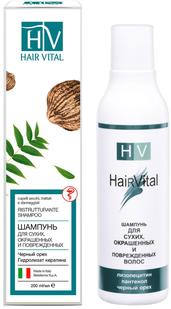 Hair Vital Шампунь для сухих, окрашенных и поврежденных волос, 200 мл шампунь против перхоти 200 мл hair vital