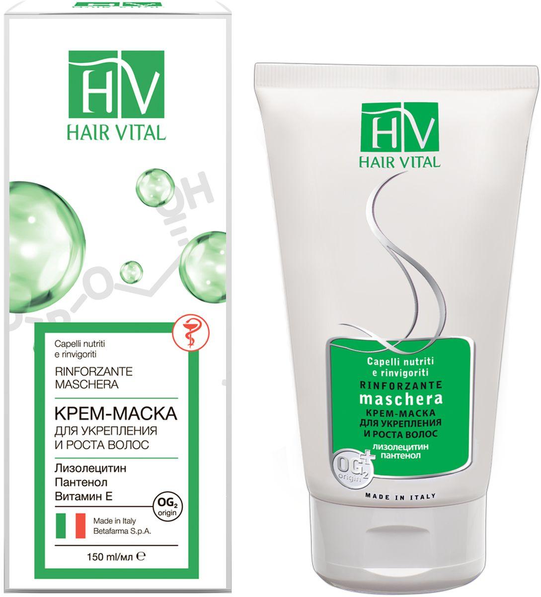 Hair Vital Крем-маска для укрепления и роста волос, 150 мл65090• Питает и укрепляет волосы • Стимулирует рост новых волос • Улучшает микроциркуляцию волосяных фолликулов • Придает волосам блеск и эластичность • Подходит для ежедневного использования Активные компоненты: лизолецитин, пантенол, витамин Е, OG2