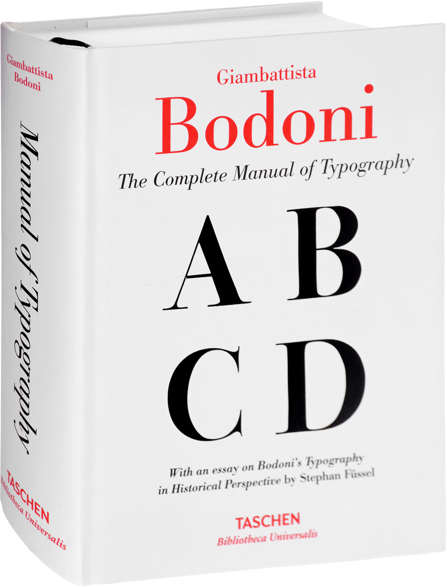 цены The Complete Manual of Typography