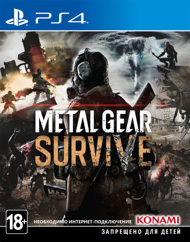 Metal Gear Survive (PS4) цена и фото