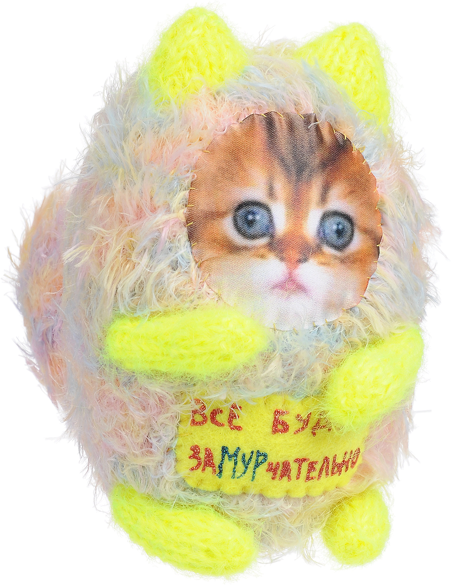 Мягкая игрушка Бюро находок Котик. Все будет замурчательно цвет салатовый мягкая игрушка бюро находок котик с деньгами ж цвет темно красный