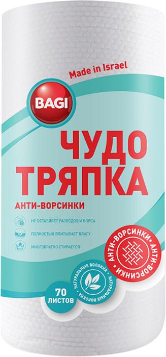 Тряпка Bagi, цвет: белый, 20 см х 30 см, 70 листовC-310706-0Чудо-тряпка Bagi - это тонкие, прочные, не оставляющие ни единой ворсинки салфетки для чистки и придания блеска. Их можно использовать многократно. Идеальны для чистки и мытья окон, зеркал, посуды, мебели, любых поверхностей. Особенно эффективны для чистки стекол и салона автомобиля, аудио-видео и оргтехники. Легко стираются. Характеристики:Материал: вискоза, целлюлоза, полиэстер, хлопок. Цвет: белый. Размер листа: 20 см х 30 см. Количество листов: 70 шт. Диаметр рулона: 11 см. Высота рулона: 20 см. Артикул: C-310706-0.