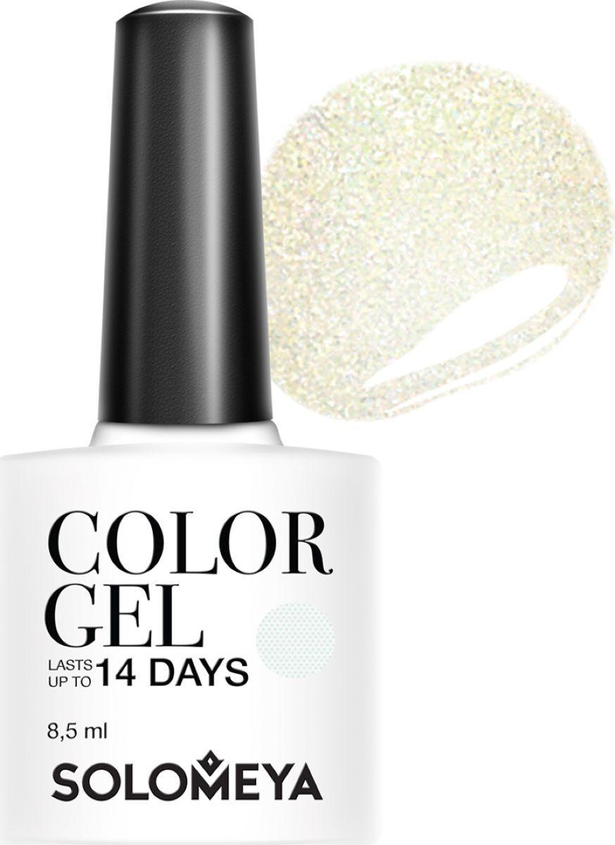 Solomeya Гель-лак Color Gel, тон Kate SCGK096 (Кейт), 8,5 мл08-1566Гель-лак Color Gel Solomeya - это широкая и постоянно обновляющаяся палитра оттенков и сенсационная стойкость до 21 дня. Он легко и равномерно наносится, не оставляя разводов, полос, пузырьков и проплешин. Каждый оттенок отличает высокой пигментированностью и насыщенностью. Не содержит толуол, растворители и отвердители.