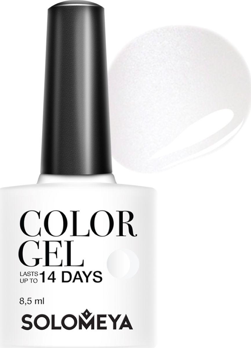 Solomeya Гель-лак Color Gel, тон Marie SCGW001 (Мэри), 8,5 мл08-1567Гель-лак Color Gel Solomeya - это широкая и постоянно обновляющаяся палитра оттенков и сенсационная стойкость до 21 дня. Он легко и равномерно наносится, не оставляя разводов, полос, пузырьков и проплешин. Каждый оттенок отличает высокой пигментированностью и насыщенностью. Не содержит толуол, растворители и отвердители.