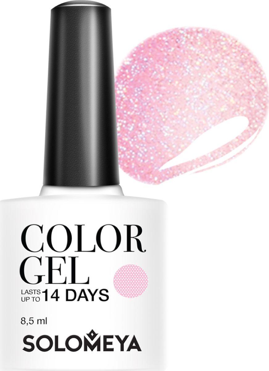 Solomeya Гель-лак Color Gel, тон Beatrice SCGK083 (Беатрис), 8,5 мл08-1568Гель-лак Color Gel Solomeya - это широкая и постоянно обновляющаяся палитра оттенков и сенсационная стойкость до 21 дня. Он легко и равномерно наносится, не оставляя разводов, полос, пузырьков и проплешин. Каждый оттенок отличает высокой пигментированностью и насыщенностью. Не содержит толуол, растворители и отвердители.