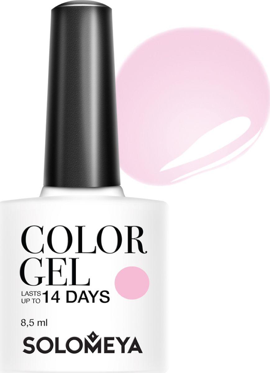 Solomeya Гель-лак Color Gel, тон Charlene SCGK032 (Шарлин), 8,5 мл08-1569Гель-лак Color Gel Solomeya - это широкая и постоянно обновляющаяся палитра оттенков и сенсационная стойкость до 21 дня. Он легко и равномерно наносится, не оставляя разводов, полос, пузырьков и проплешин. Каждый оттенок отличает высокой пигментированностью и насыщенностью. Не содержит толуол, растворители и отвердители.