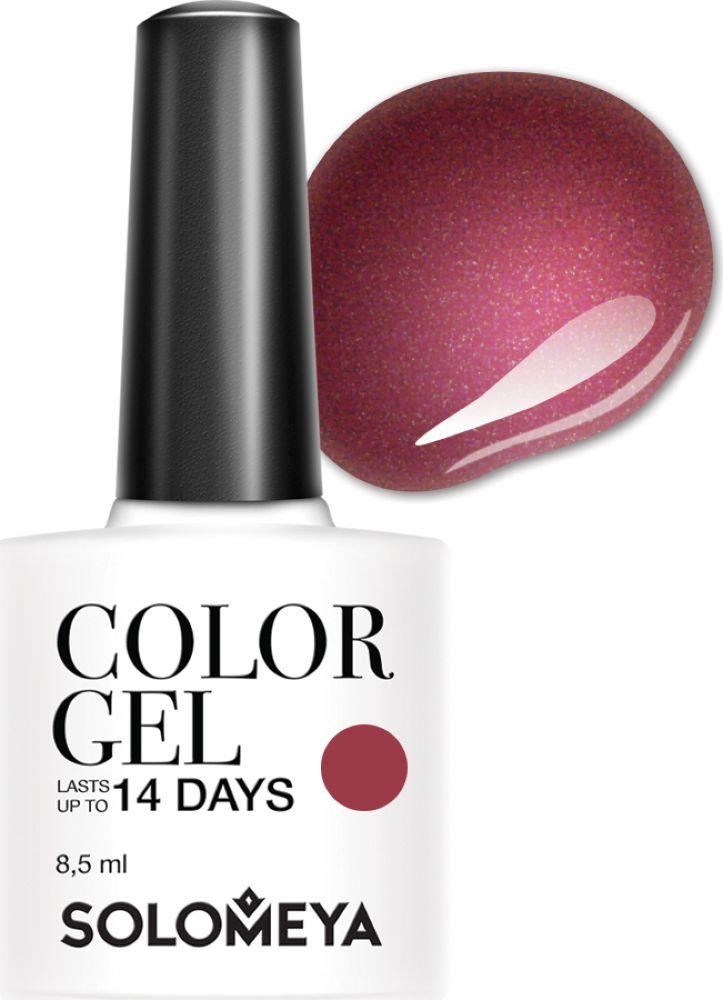 Solomeya Гель-лак Color Gel, тон Catarina SCG111 (Катарина), 8,5 мл08-1595Гель-лак Color Gel Solomeya - это широкая и постоянно обновляющаяся палитра оттенков и сенсационная стойкость до 21 дня. Он легко и равномерно наносится, не оставляя разводов, полос, пузырьков и проплешин. Каждый оттенок отличает высокой пигментированностью и насыщенностью. Не содержит толуол, растворители и отвердители.