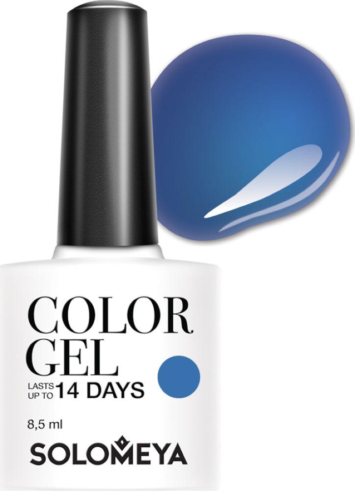 Solomeya Гель-лак Color Gel, тон Ursula SCGK047 (Урсула), 8,5 мл08-1597Гель-лак Color Gel Solomeya - это широкая и постоянно обновляющаяся палитра оттенков и сенсационная стойкость до 21 дня. Он легко и равномерно наносится, не оставляя разводов, полос, пузырьков и проплешин. Каждый оттенок отличает высокой пигментированностью и насыщенностью. Не содержит толуол, растворители и отвердители.