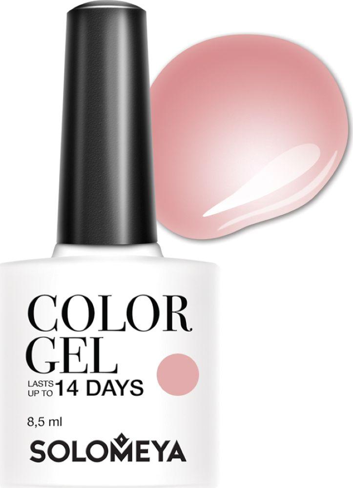 Solomeya Гель-лак Color Gel, тон Andria SCG031 (Андриа), 8,5 мл08-1598Гель-лак Color Gel Solomeya - это широкая и постоянно обновляющаяся палитра оттенков и сенсационная стойкость до 21 дня. Он легко и равномерно наносится, не оставляя разводов, полос, пузырьков и проплешин. Каждый оттенок отличает высокой пигментированностью и насыщенностью. Не содержит толуол, растворители и отвердители.