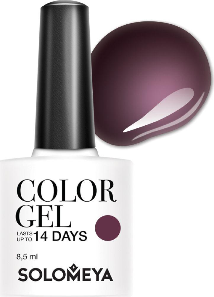 Solomeya Гель-лак Color Gel, тон Marishka SCG144 (Маришка), 8,5 мл08-1610Гель-лак Color Gel Solomeya - это широкая и постоянно обновляющаяся палитра оттенков и сенсационная стойкость до 21 дня. Он легко и равномерно наносится, не оставляя разводов, полос, пузырьков и проплешин. Каждый оттенок отличает высокой пигментированностью и насыщенностью. Не содержит толуол, растворители и отвердители.