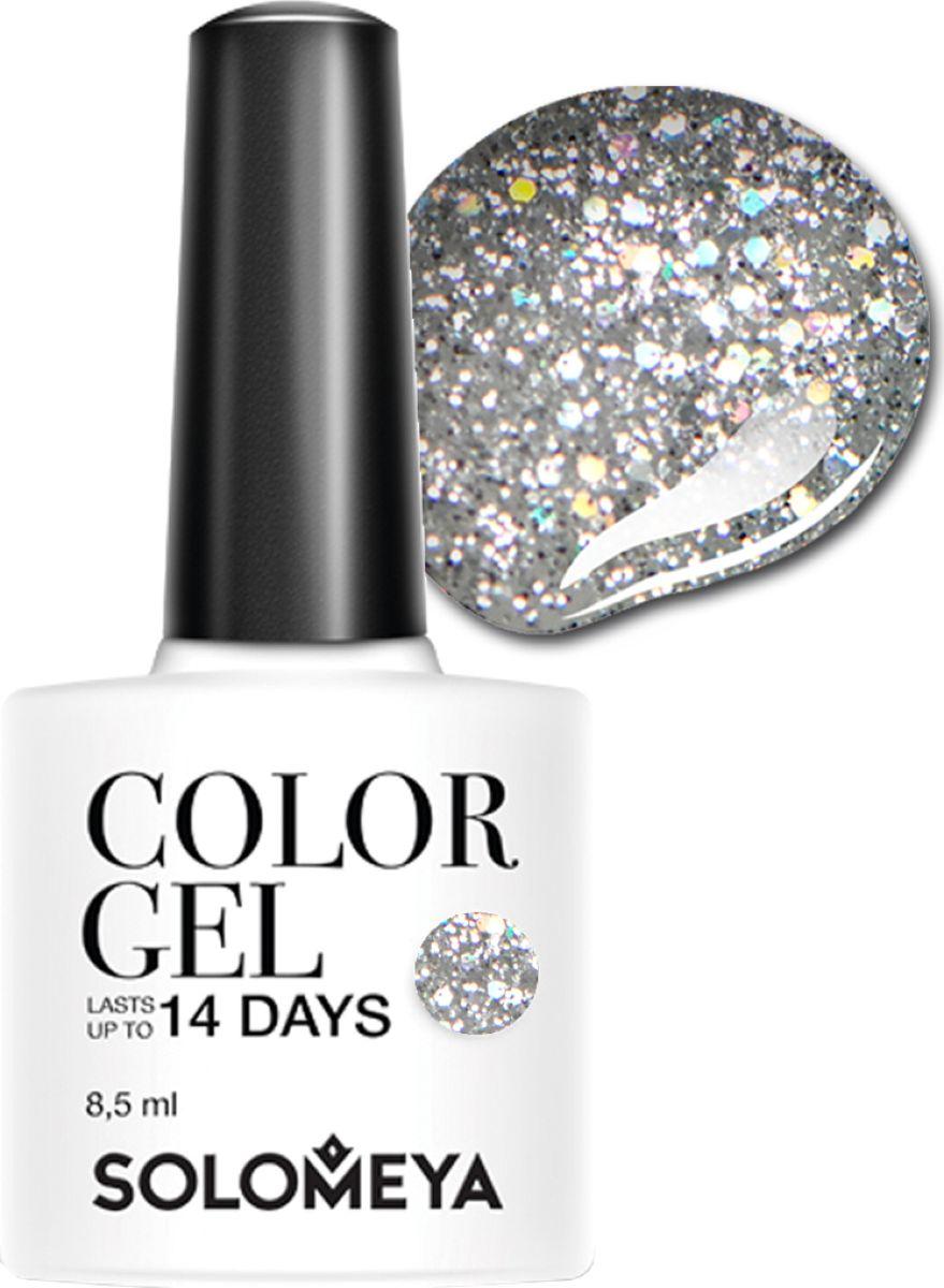 Solomeya Гель-лак Color Gel, тон Arthur SCGN239 (Артур), 8,5 мл08-1656Гель-лак Color Gel Solomeya - это широкая и постоянно обновляющаяся палитра оттенков и сенсационная стойкость до 21 дня. Он легко и равномерно наносится, не оставляя разводов, полос, пузырьков и проплешин. Каждый оттенок отличает высокой пигментированностью и насыщенностью. Не содержит толуол, растворители и отвердители.
