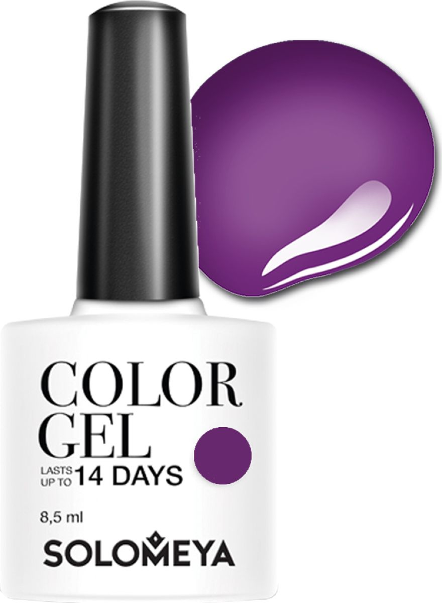 Solomeya Гель-лак Color Gel, тон Anna SCG097 (Анна), 8,5 мл08-1657Гель-лак Color Gel Solomeya - это широкая и постоянно обновляющаяся палитра оттенков и сенсационная стойкость до 21 дня. Он легко и равномерно наносится, не оставляя разводов, полос, пузырьков и проплешин. Каждый оттенок отличает высокой пигментированностью и насыщенностью. Не содержит толуол, растворители и отвердители.