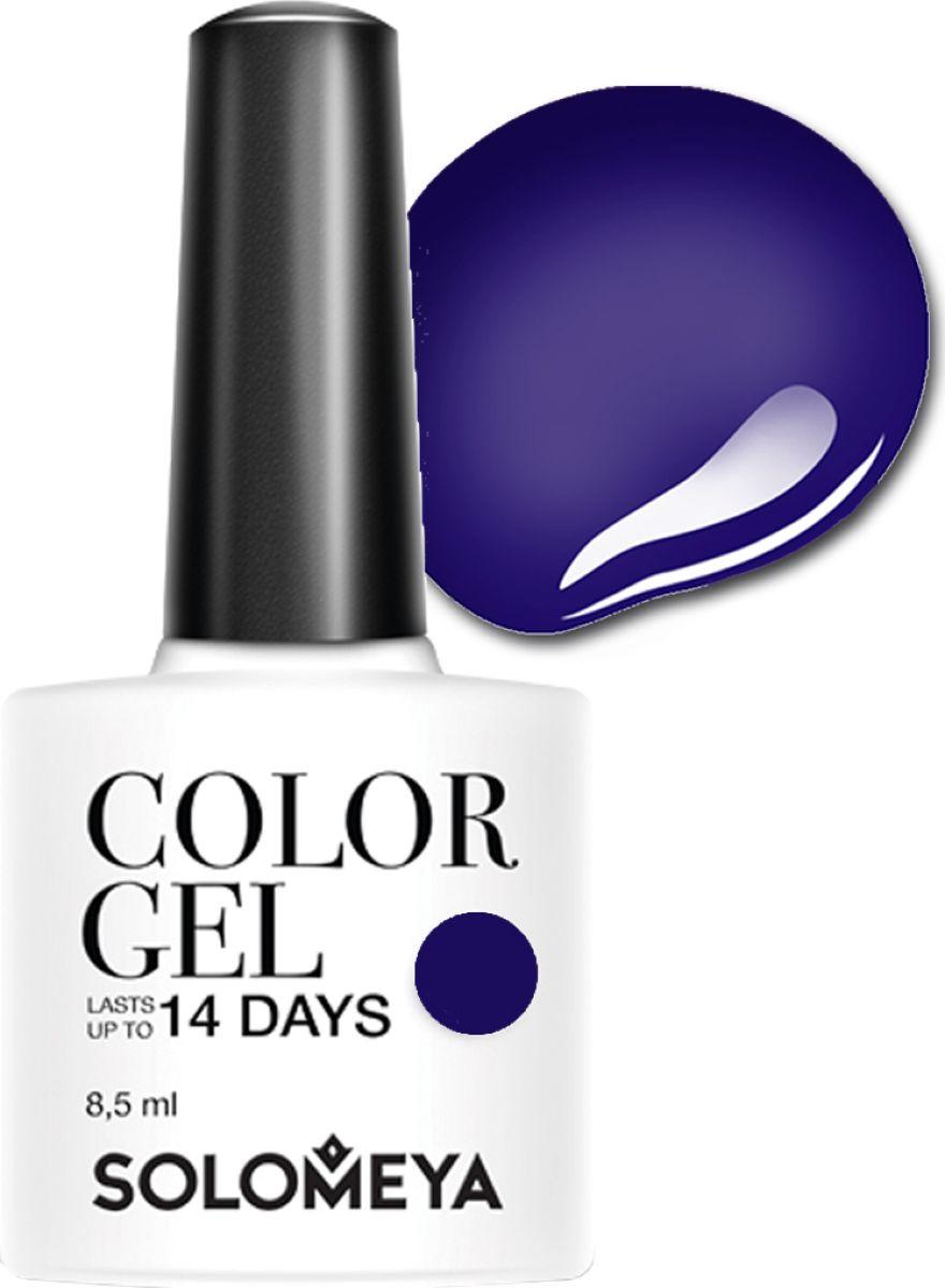 Solomeya Гель-лак Color Gel, тон Charlotte SCG025 (Шарлотта), 8,5 мл08-1658Гель-лак Color Gel Solomeya - это широкая и постоянно обновляющаяся палитра оттенков и сенсационная стойкость до 21 дня. Он легко и равномерно наносится, не оставляя разводов, полос, пузырьков и проплешин. Каждый оттенок отличает высокой пигментированностью и насыщенностью. Не содержит толуол, растворители и отвердители.