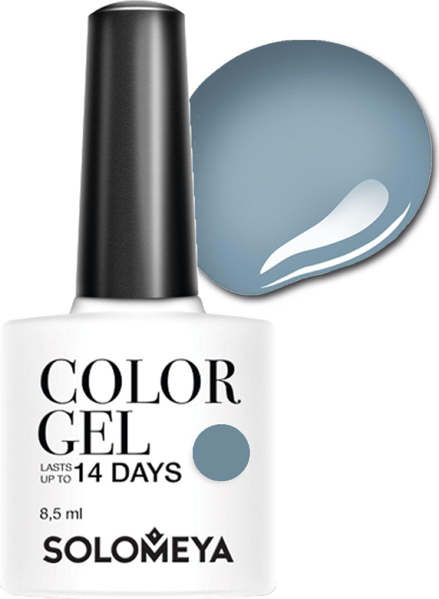 Solomeya Гель-лак Color Gel, тон Margaret SCG011 (Маргарет ), 8,5 мл08-1659Гель-лак Color Gel Solomeya - это широкая и постоянно обновляющаяся палитра оттенков и сенсационная стойкость до 21 дня. Он легко и равномерно наносится, не оставляя разводов, полос, пузырьков и проплешин. Каждый оттенок отличает высокой пигментированностью и насыщенностью. Не содержит толуол, растворители и отвердители.