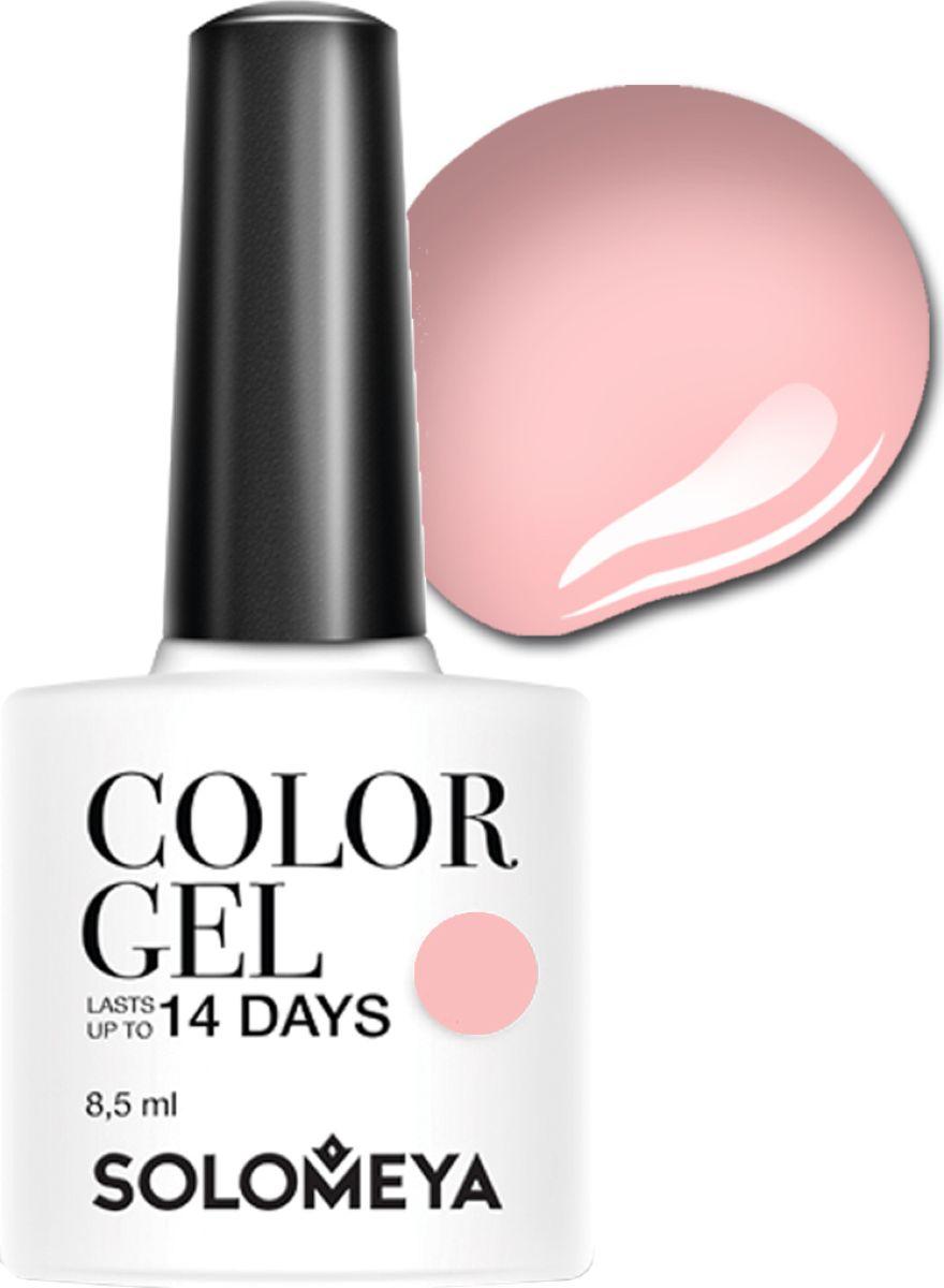 Solomeya Гель-лак Color Gel, тон Tea Rose SCG020 (Чайная роза), 8,5 мл08-1661Гель-лак Color Gel Solomeya - это широкая и постоянно обновляющаяся палитра оттенков и сенсационная стойкость до 21 дня. Он легко и равномерно наносится, не оставляя разводов, полос, пузырьков и проплешин. Каждый оттенок отличает высокой пигментированностью и насыщенностью. Не содержит толуол, растворители и отвердители.