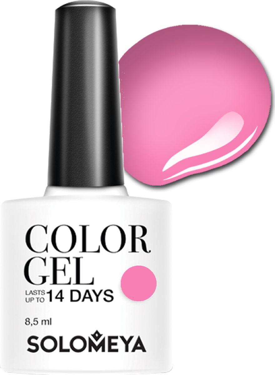 Solomeya Гель-лак Color Gel, тон Sakura Flowers SCG013 (Цветки Сакуры), 8,5 мл08-1662Гель-лак Color Gel Solomeya - это широкая и постоянно обновляющаяся палитра оттенков и сенсационная стойкость до 21 дня. Он легко и равномерно наносится, не оставляя разводов, полос, пузырьков и проплешин. Каждый оттенок отличает высокой пигментированностью и насыщенностью. Не содержит толуол, растворители и отвердители.