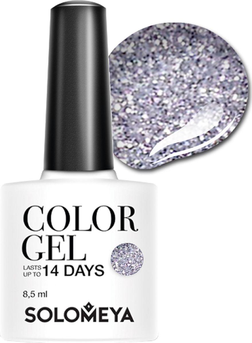 Solomeya Гель-лак Color Gel, тон Pink Iris SCGLE051 (Розовый ирис ), 8,5 мл08-1665Гель-лак Color Gel Solomeya - это широкая и постоянно обновляющаяся палитра оттенков и сенсационная стойкость до 21 дня. Он легко и равномерно наносится, не оставляя разводов, полос, пузырьков и проплешин. Каждый оттенок отличает высокой пигментированностью и насыщенностью. Не содержит толуол, растворители и отвердители.