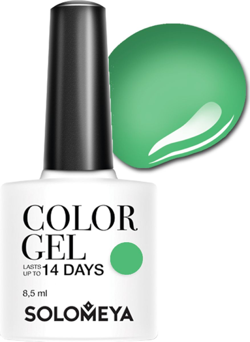 Solomeya Гель-лак Color Gel, тон Natural Green SCG040 (Природная зелень), 8,5 мл