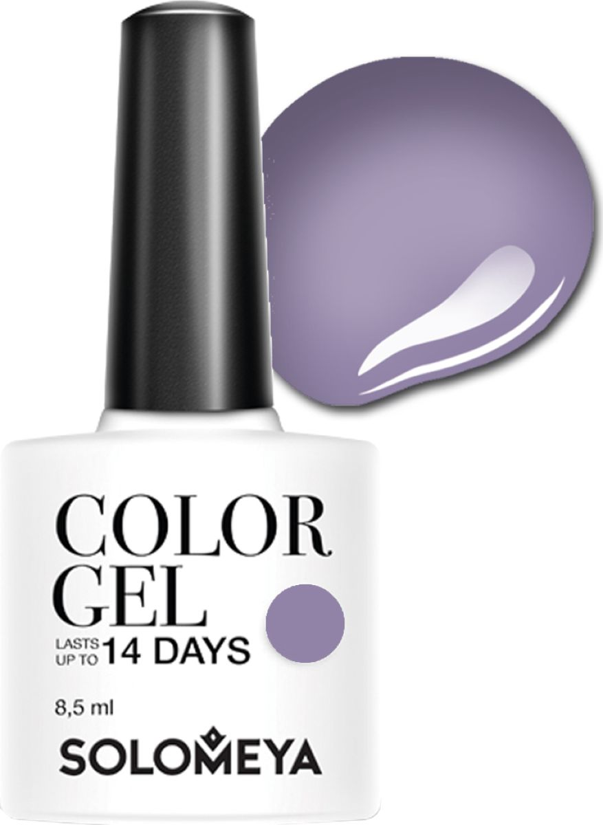 Solomeya Гель-лак Color Gel, тон Wet Stone SCG002 (Мокрый камень), 8,5 мл08-1669Гель-лак Color Gel Solomeya - это широкая и постоянно обновляющаяся палитра оттенков и сенсационная стойкость до 21 дня. Он легко и равномерно наносится, не оставляя разводов, полос, пузырьков и проплешин. Каждый оттенок отличает высокой пигментированностью и насыщенностью. Не содержит толуол, растворители и отвердители.