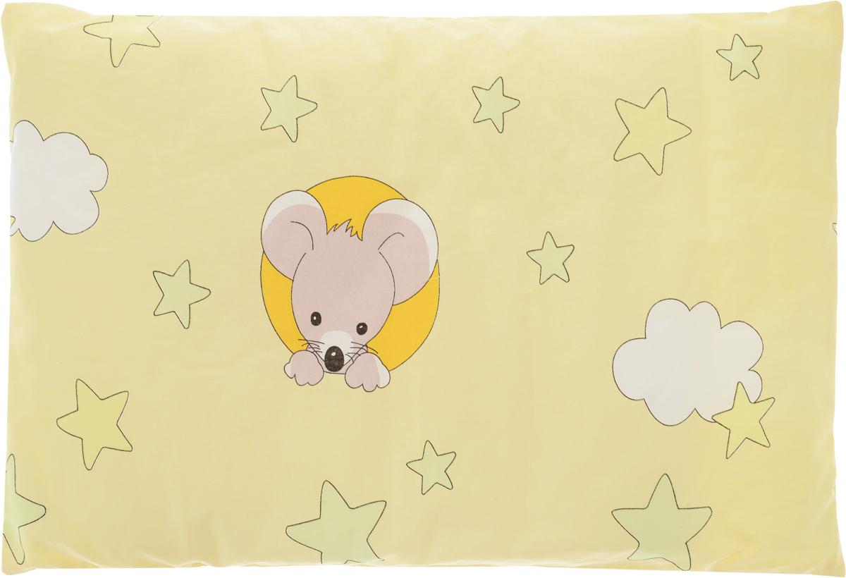 Сонный гномик Подушка детская Мышки на облаке цвет желтый 60 х 40 см