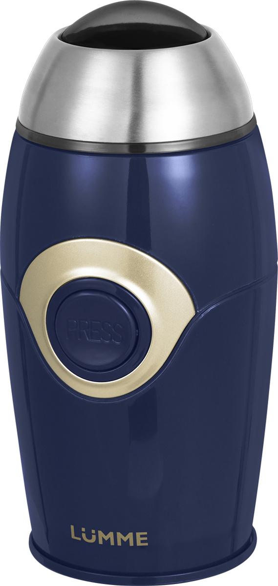 Lumme LU-2602, Blue Topaz кофемолкаLU-2602Легкая и удобная кофемолка Lumme LU-2602 в эргономичном корпусе с безопасной кнопкой управления обеспечивает идеальный помол кофейных зерен при помощи ножа, изготовленного из высококачественной пищевой нержавеющей стали.Импульсный режим работы позволяет тщательно измельчить даже особо твердые кофейные зерна любой степени прожарки или сушки и получить оптимальный помол для наилучшего вкуса и аромата напитка.Система защиты гарантирует полную безопасность, блокируя работу кофемолки при открытой крышке.