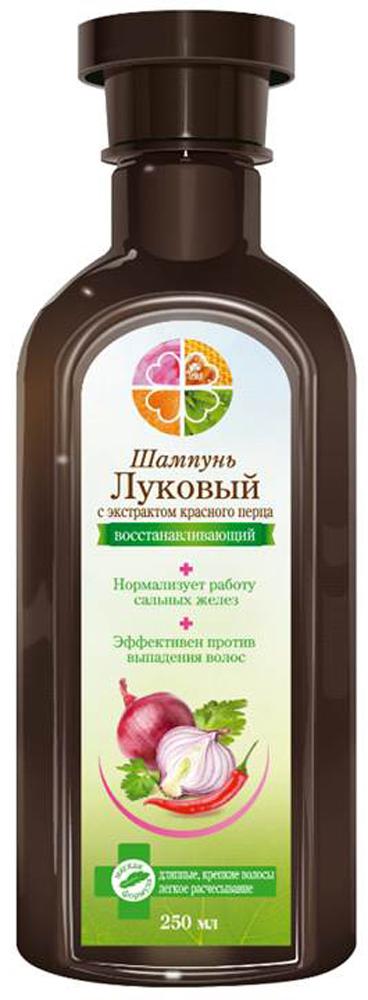 Аромамания Шампунь луковый с экстрактом красного перца, 250 мл аромамания шампунь с касторовым маслом 250 мл