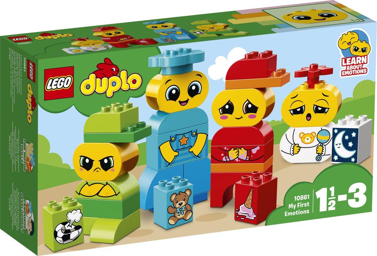 LEGO DUPLO My First Конструктор Мои первые эмоции 10861 lego lego duplo 10586 фургон с мороженым