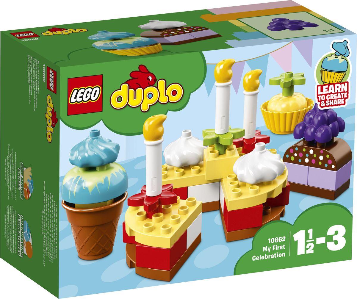 LEGO DUPLO My First Конструктор Мой первый праздник 10862 конструкторы lego lego мои первые пирожные 10850 duplo