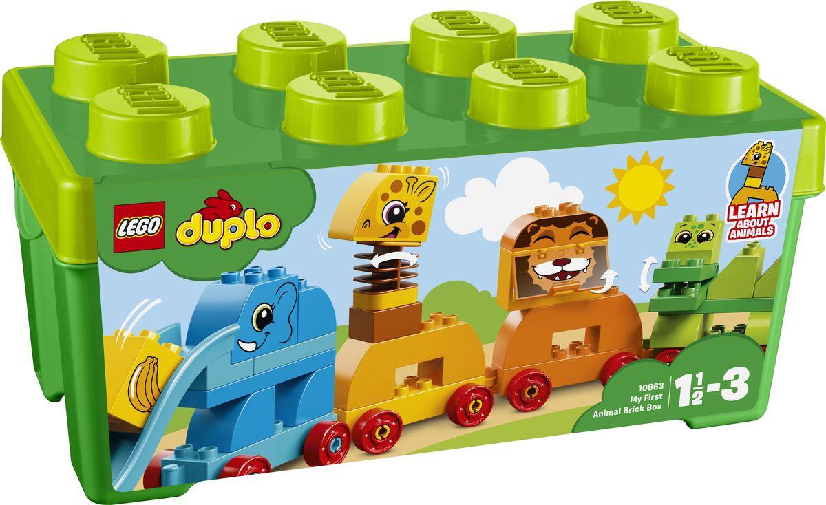 LEGO DUPLO My First Конструктор Мой первый парад животных 10863 lego duplo my first конструктор мои первые домашние животные 10858