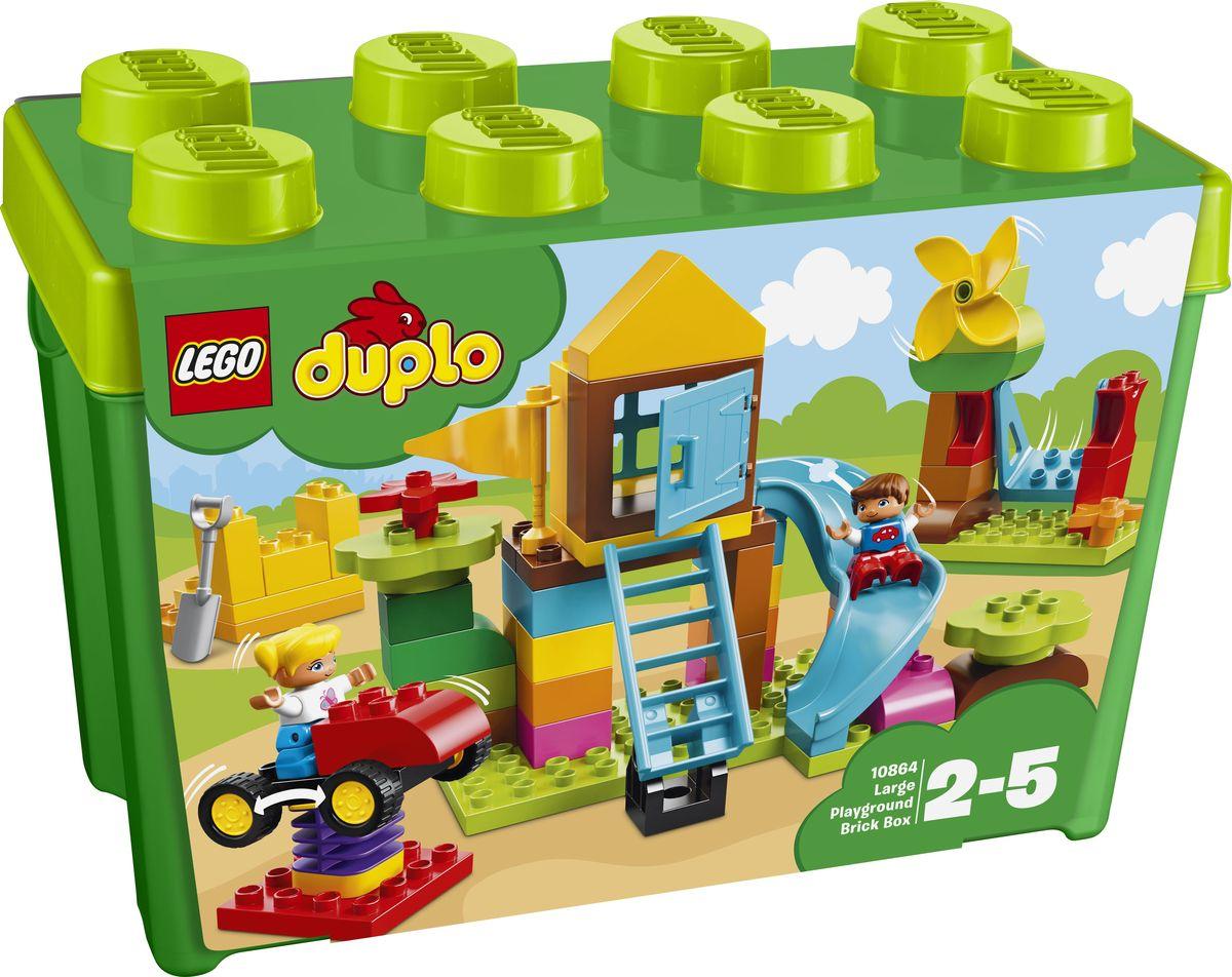 LEGO DUPLO My First Конструктор Большая игровая площадка 10864 конструктор lego duplo лесной заповедник 10584