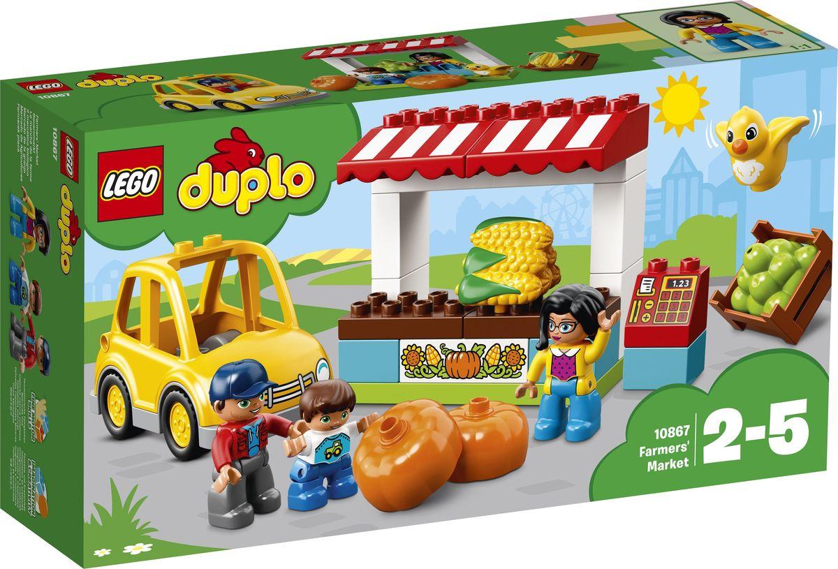LEGO DUPLO Town Конструктор Фермерский рынок 10867 lego duplo my first конструктор мои первые домашние животные 10858