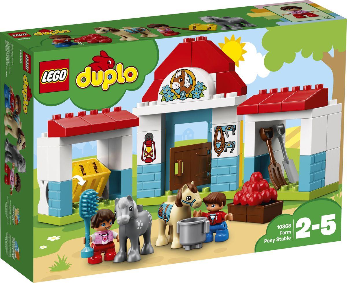 LEGO DUPLO Town Конструктор Конюшня на ферме 10868 lego duplo my first конструктор мои первые домашние животные 10858