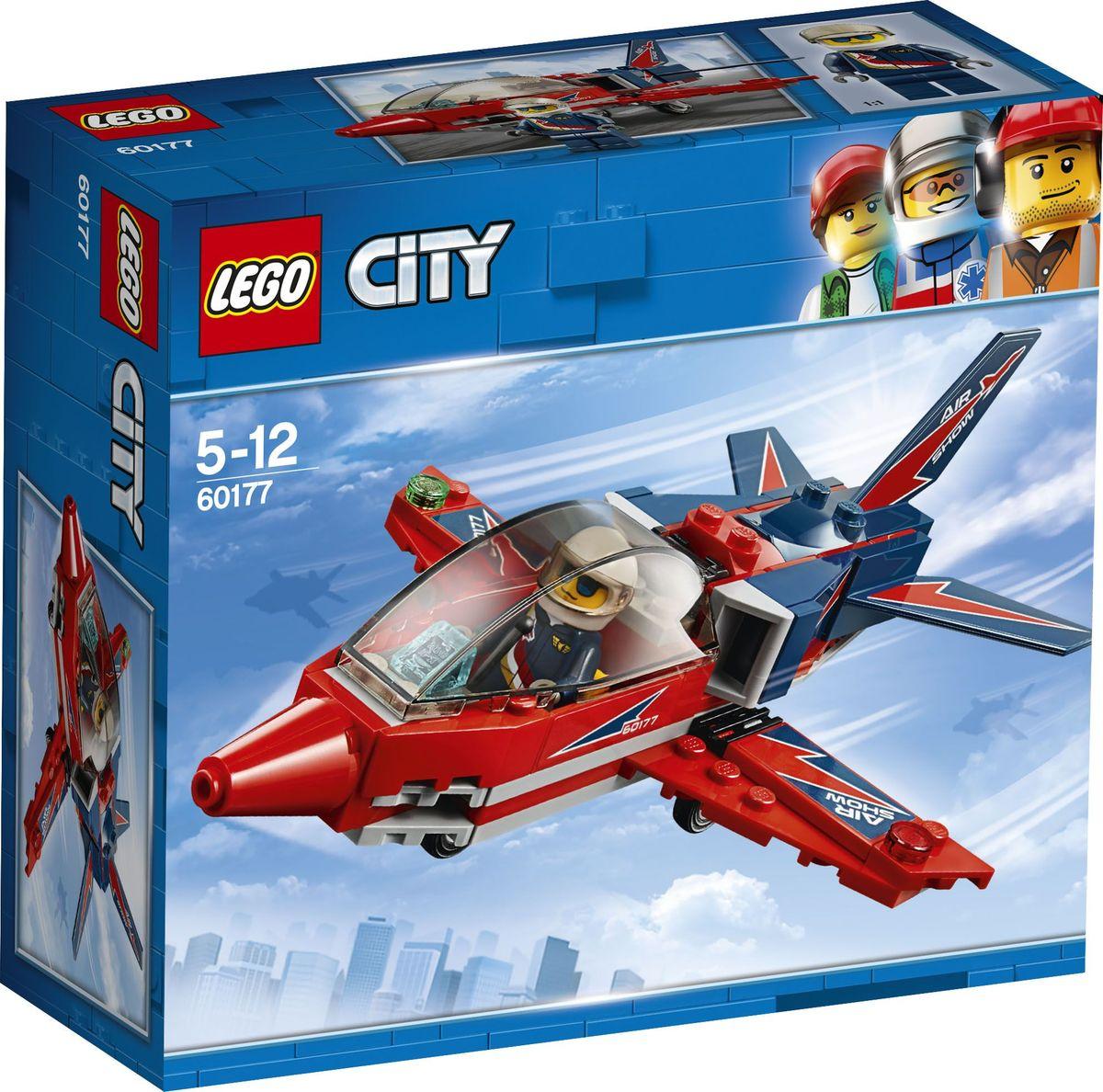 LEGO City Great Vehicles Конструктор Реактивный самолет 60177 lego 31039 конструктор greator синий реактивный самолет