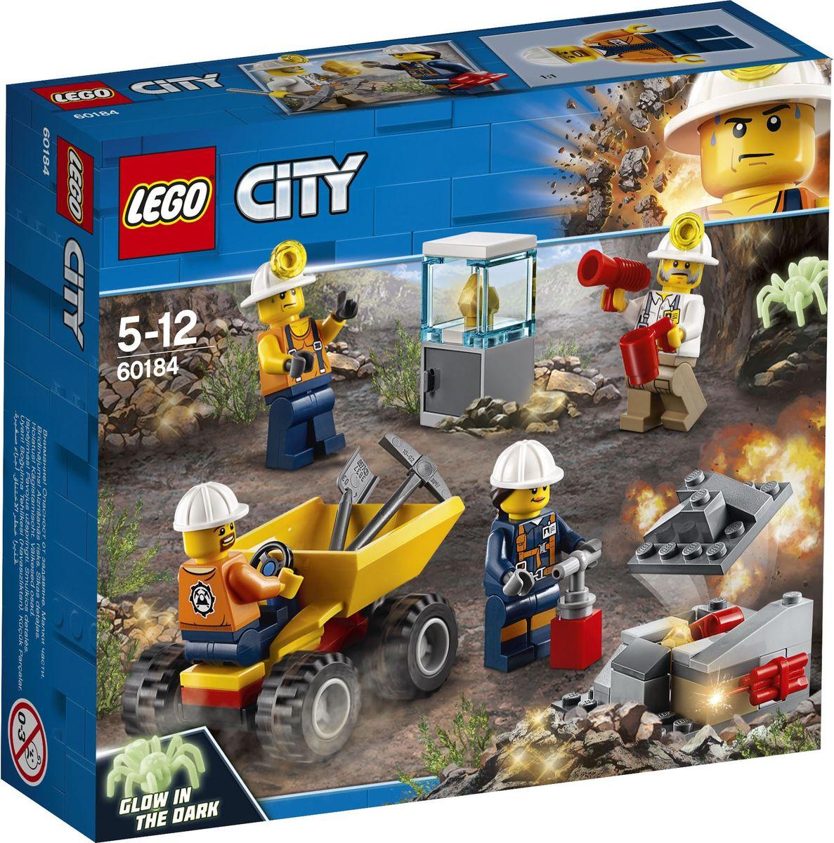 LEGO City Mining Конструктор Бригада шахтеров 60184 lego грузовой поезд city