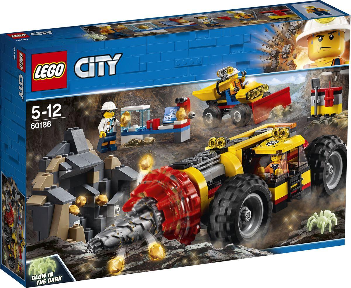 LEGO City Mining Конструктор Тяжелый бур для горных работ 60186 конструктор lepin cities тяжелый бур для горных работ 329 дет 02101