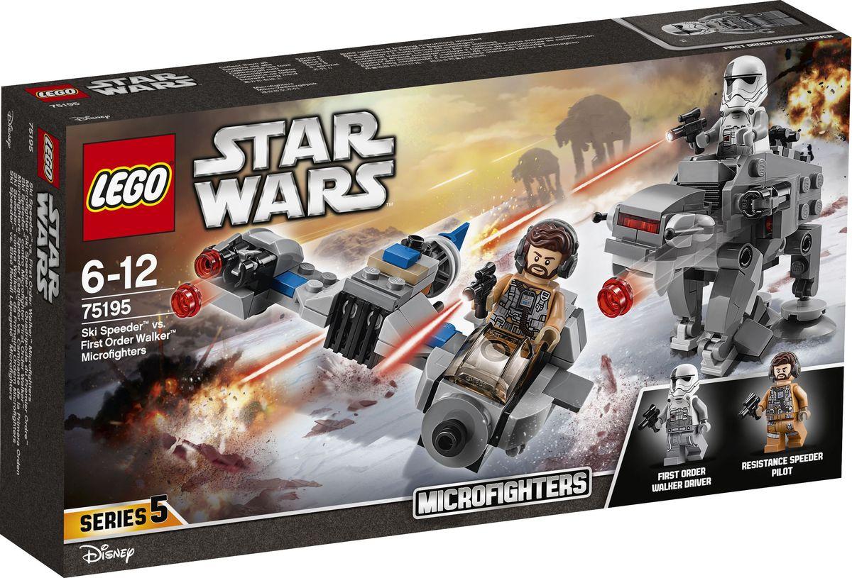 LEGO Star Wars Конструктор Бой пехотинцев Первого Ордена против спидера на лыжах 75195 конструктор lego star wars бой пехотинцев первого ордена против спидера на лыжах 75195