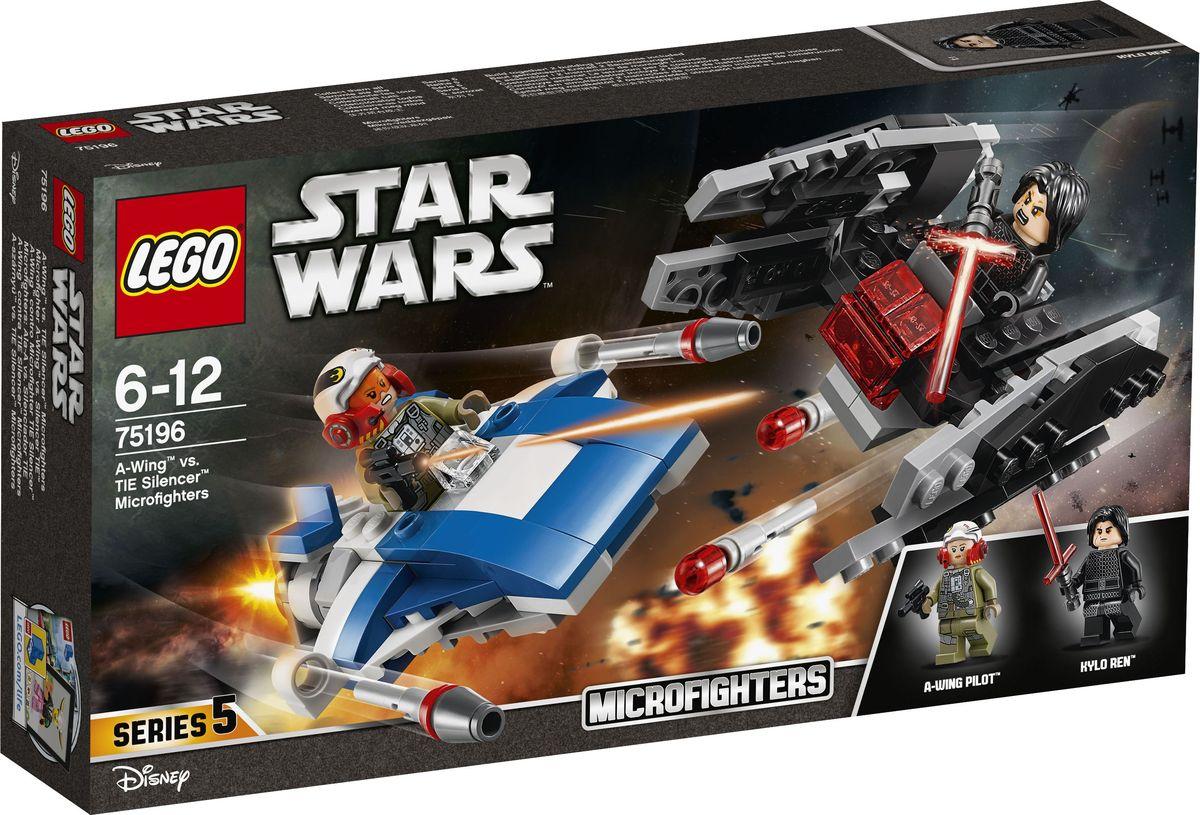 LEGO Star Wars Конструктор Истребитель типа A против бесшумного истребителя СИД 75196 - Конструкторы