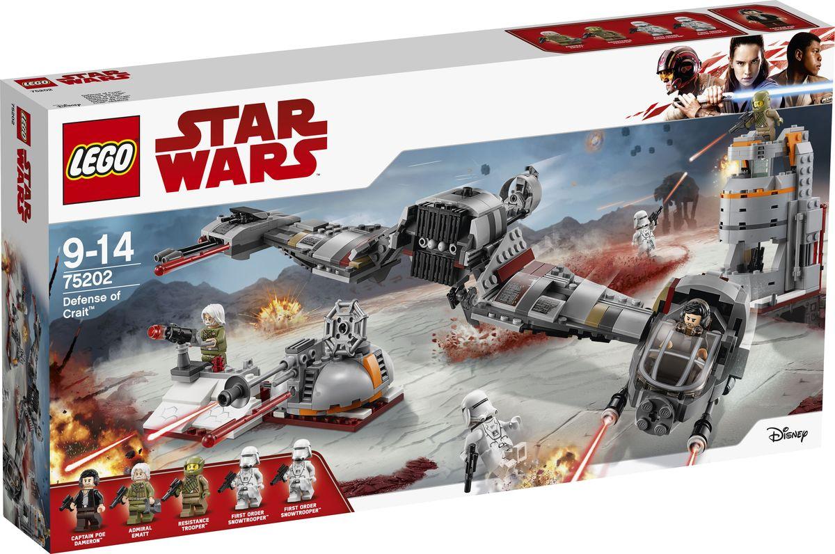 LEGO Star Wars Конструктор Защита Крайта 75202 конструктор lepin star wnrs снежный спидер первого ордена 458 дет 05002