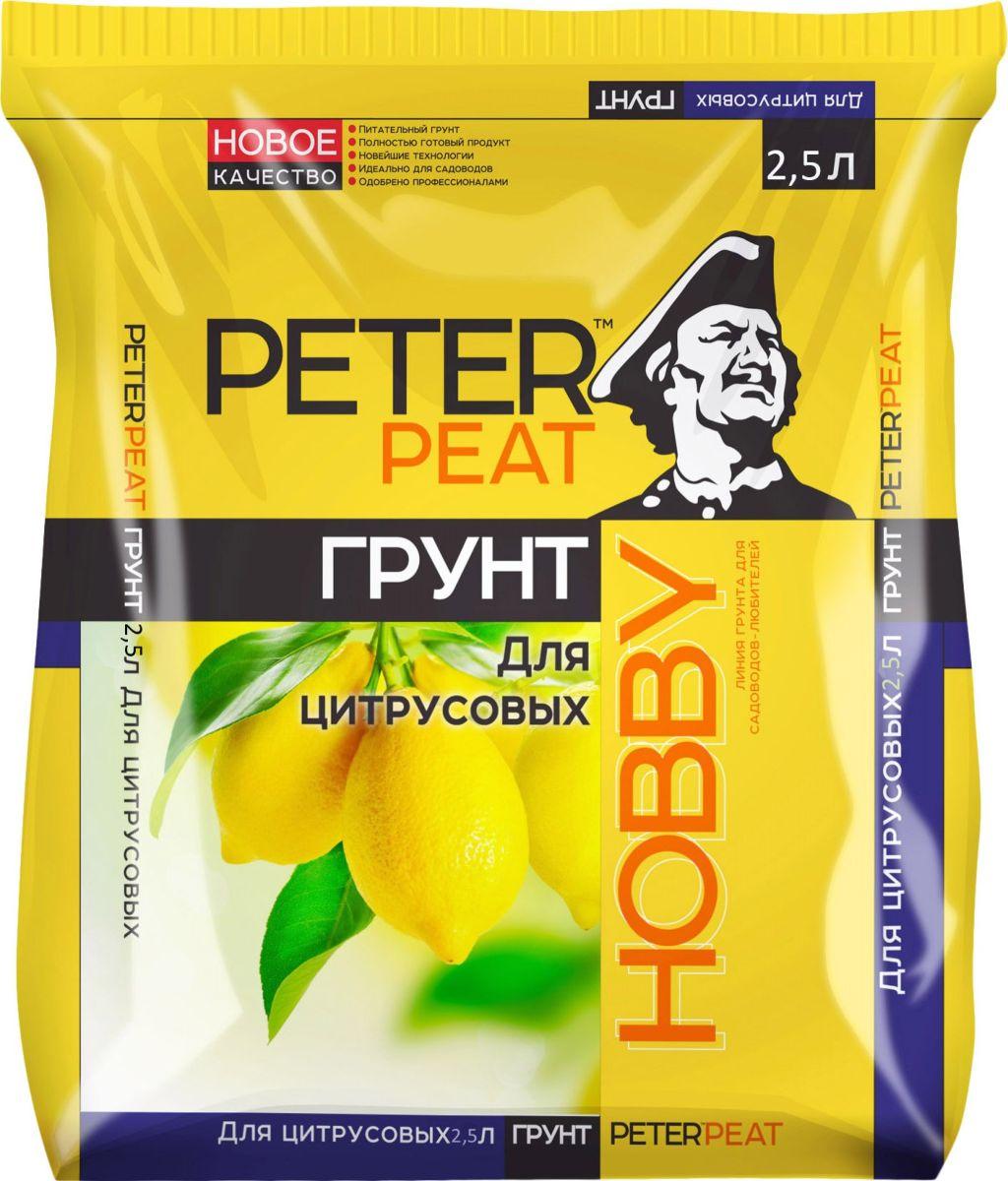 """Питательный грунт для комнатных растений Peter Peat """"Для цитрусовых"""" предназначен для выращивания цитрусовых растений. Обеспечивает оптимальный водный и воздушный режим. Способствует приживаемости и обильному цветению."""