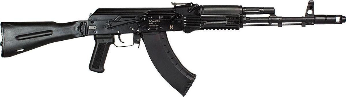 Автомат Калашников. ММГ-АК 103