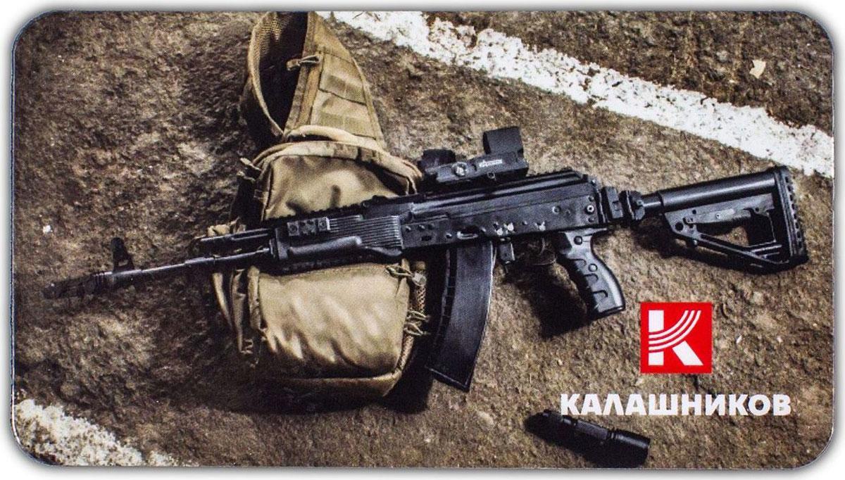 Магнит Калашников АК-74М картридж hp c1823d многоцветный