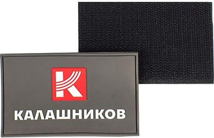 Шеврон фирменный КалашниковОТК000241Эксклюзивный шеврон с логотипом концерна Калашников. Такой шеврон можно пришить на пиджак или курку, также ее можно применить в качестве заплатки.