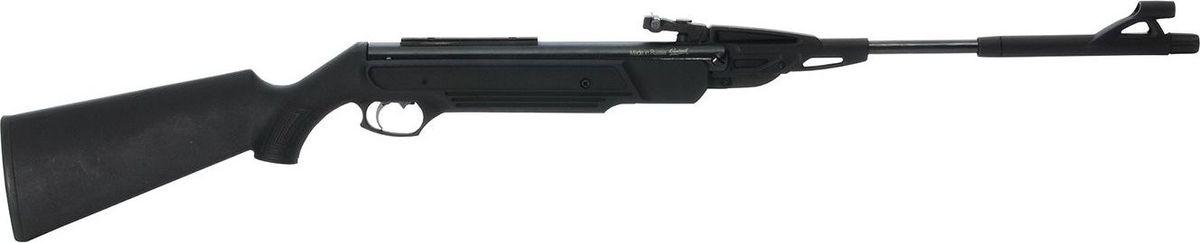 Винтовка пневматическа Калашников. MP-512C-01 пневматическая винтовка иж мр 514к