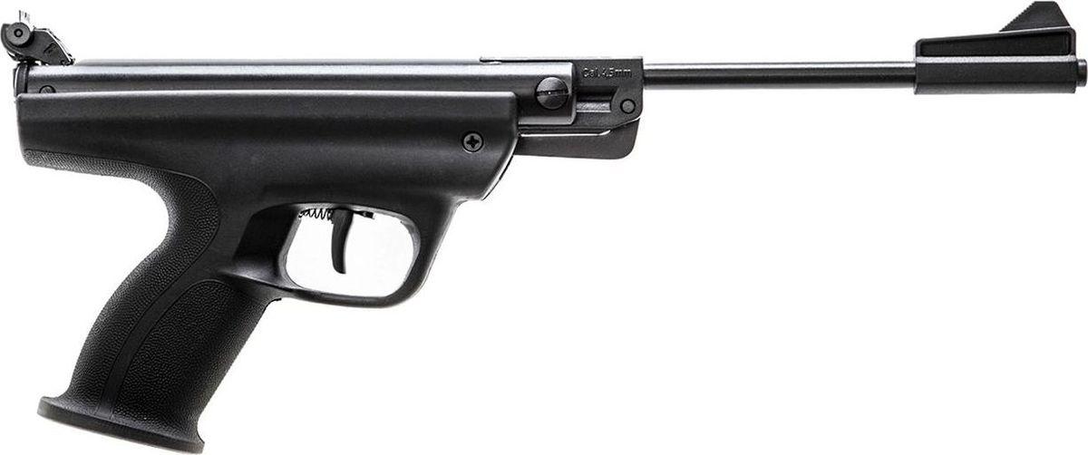 Пистолет пневматический Калашников, тренировочный. MP-53M пневматический пистолет glock в минске