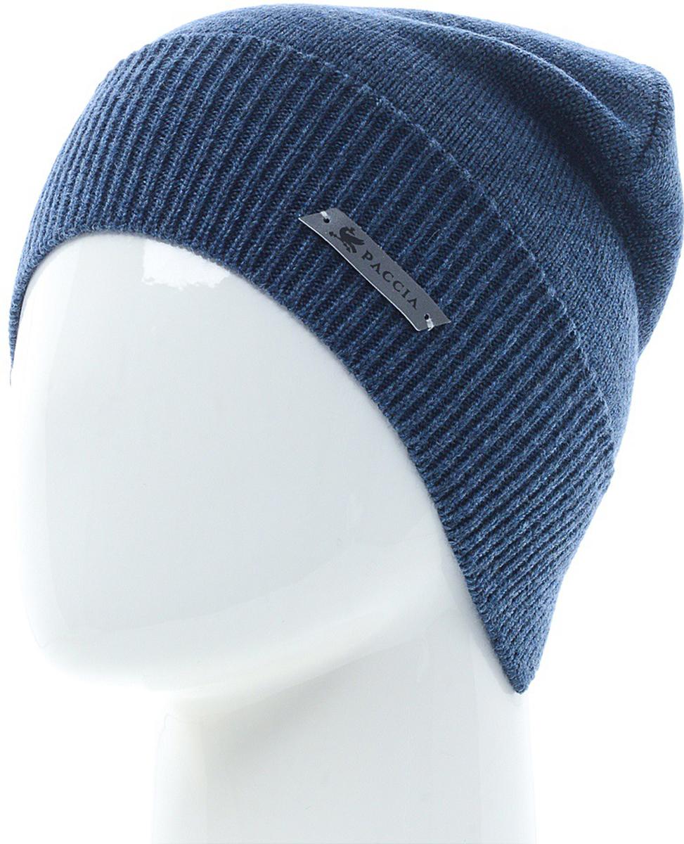Шапка женская Paccia, цвет: синий. NR-21703-2. Размер 55/58NR-21703-2Женская шапка-бини Paccia выполнена из шерсти с добавлением акрила. Эта шапка не только согреет в холодную погоду, но и стильно дополнит ваш образ.
