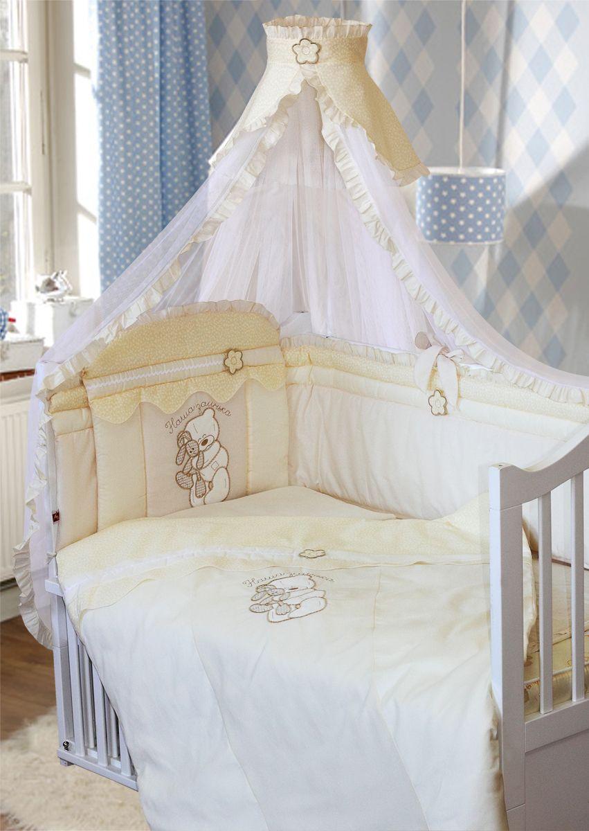 Золотой Гусь Комплект белья в кроватку Сабина цвет бежевый 7 предметов 60 x 120 см
